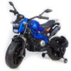 МотоциклMotoSportYEG2763 синий DLS01
