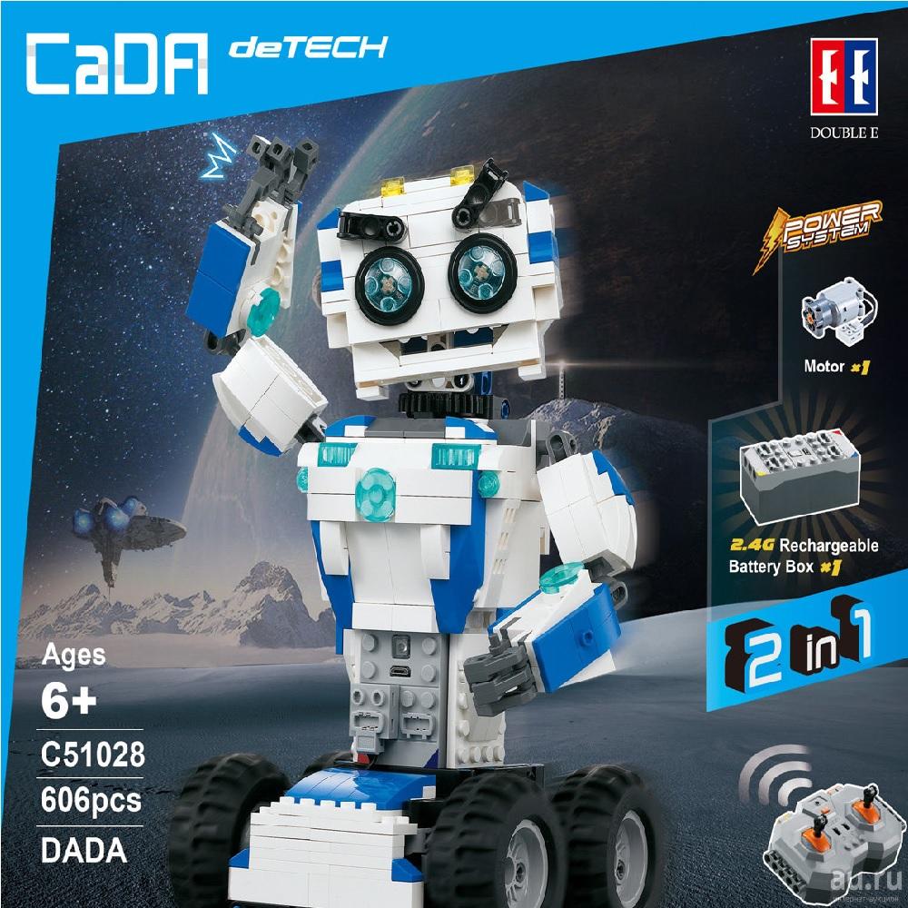 Конструктор радиоуправляемый CADA deTech DADA Роберт (28 см, один двигатель, 606 деталей) – C51028W