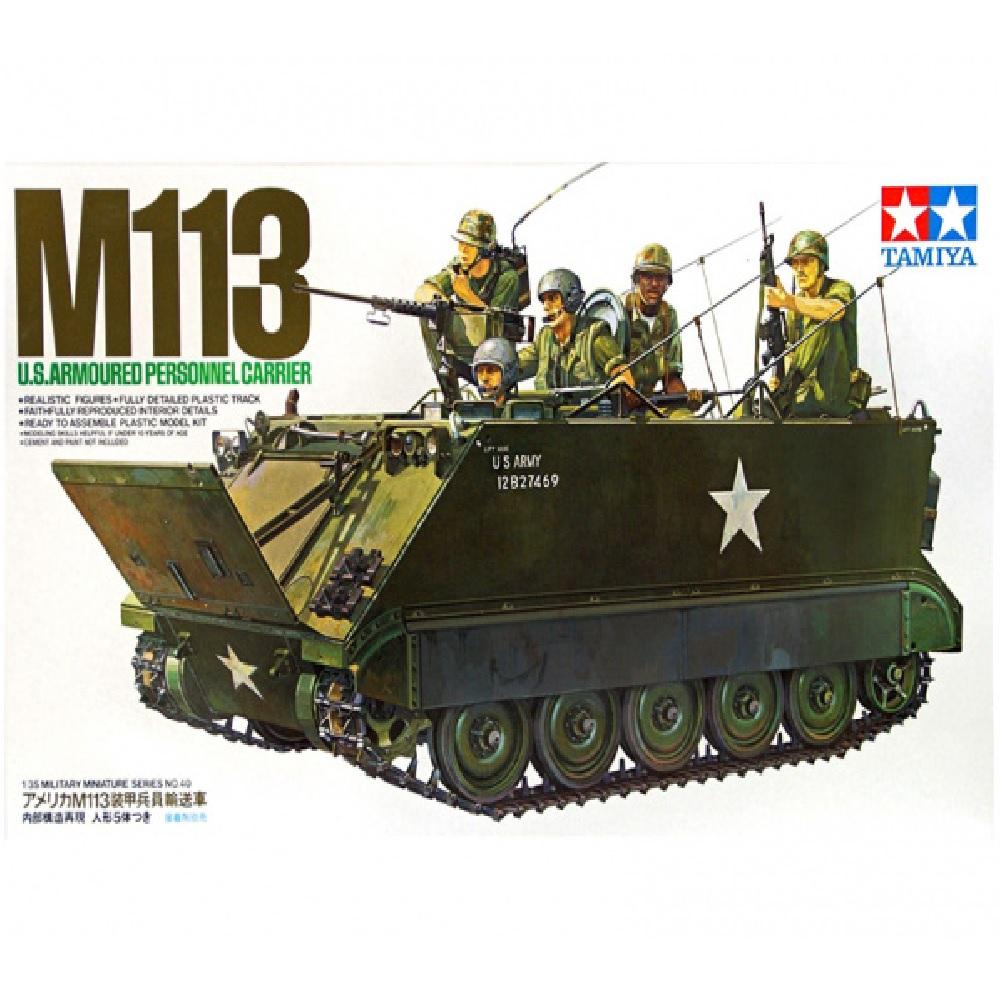 Американский БТР  M113 A.P.C. (Вьетнам) (1:35)