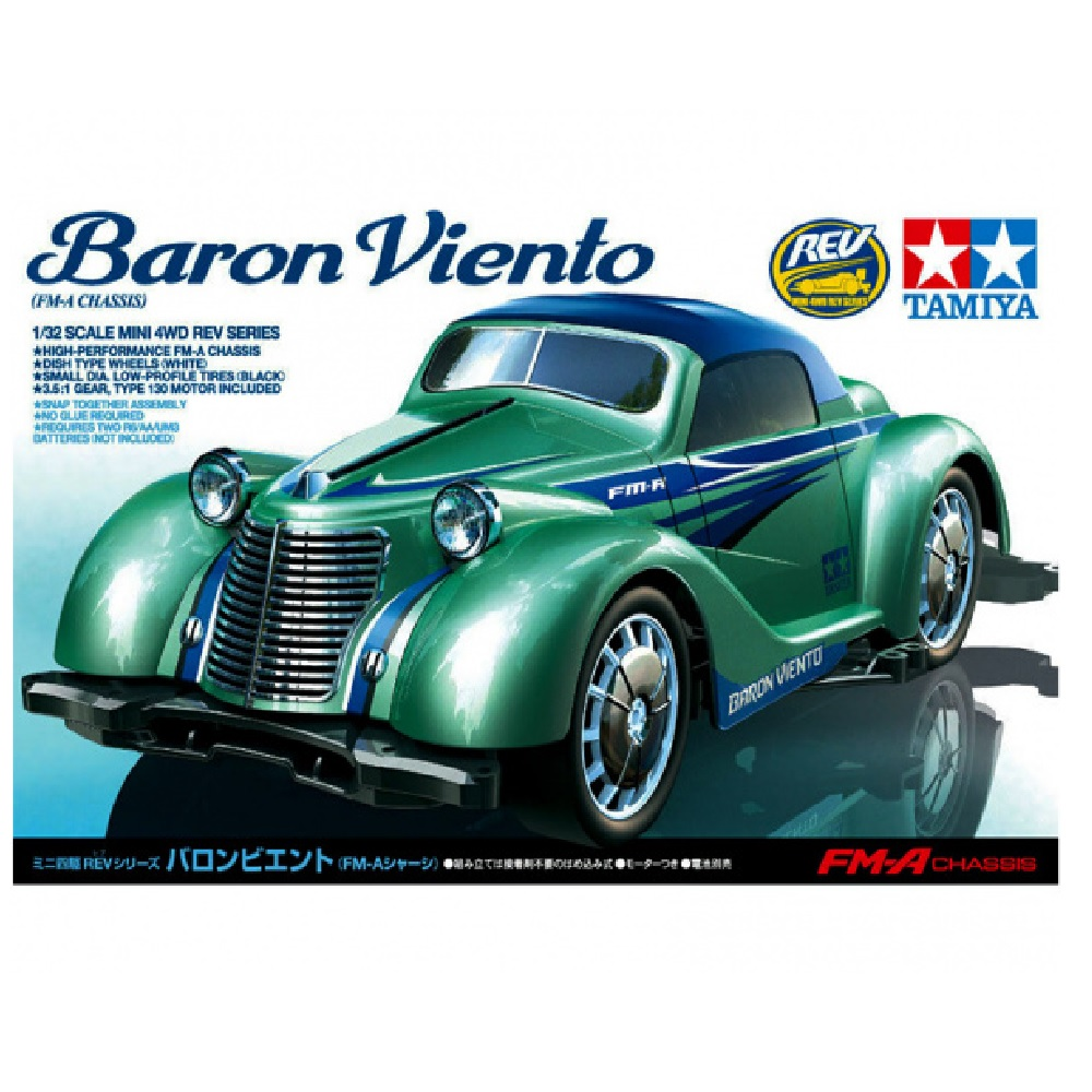 Машинка Baron Viento (FM-A) (1:32)