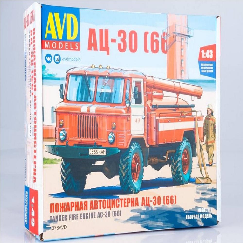 Автомобили Пожарная автоцистерна ФЦ – 30 ГАЗ 66 ( 1 : 43 )