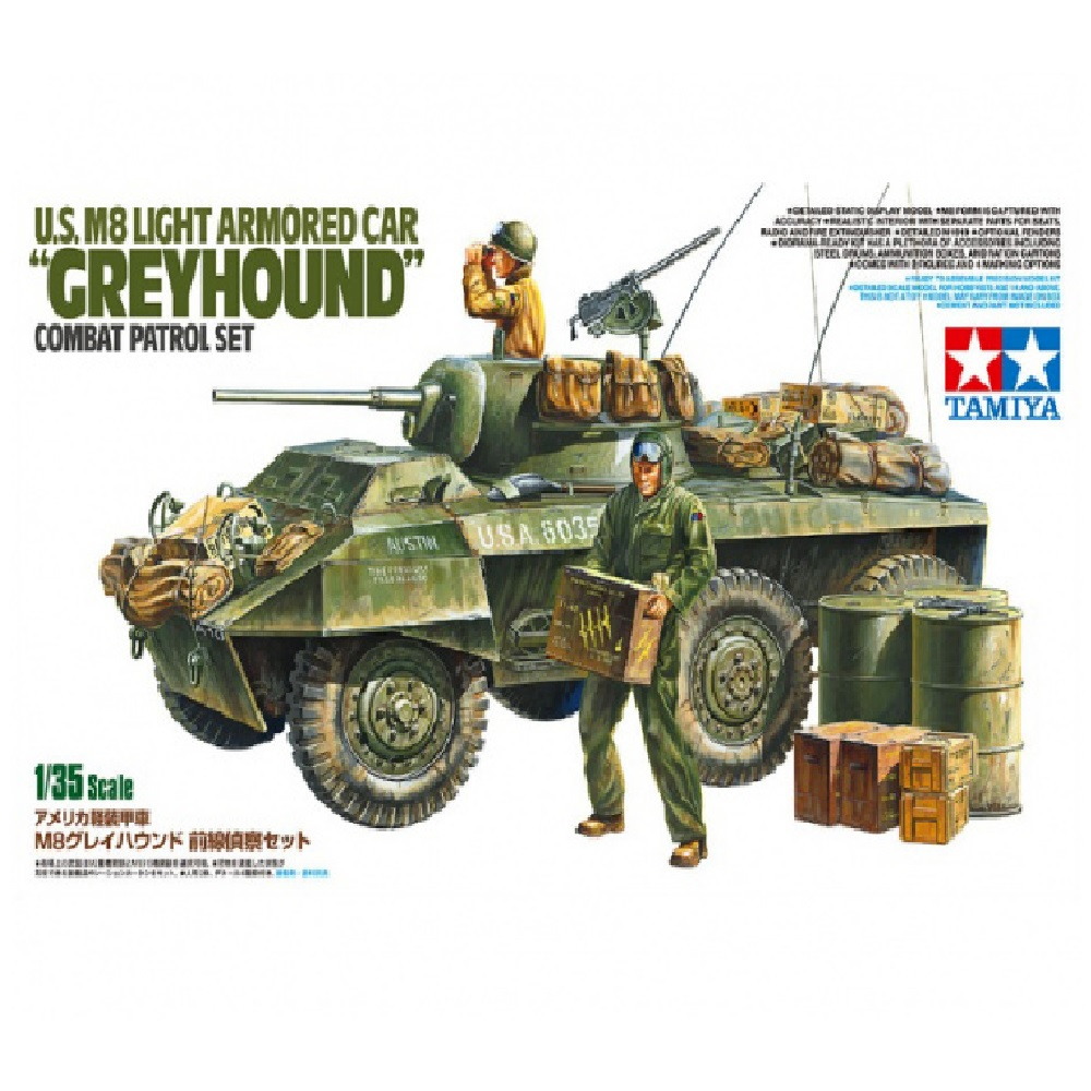 """Американский бронеавтомобиль M8 Light Armored Car """"Greyhound"""" (1:35)"""