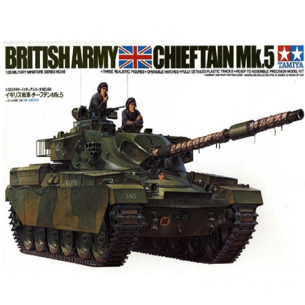 Танк Chietain Mk.5 c 3 фигурами (1:35)