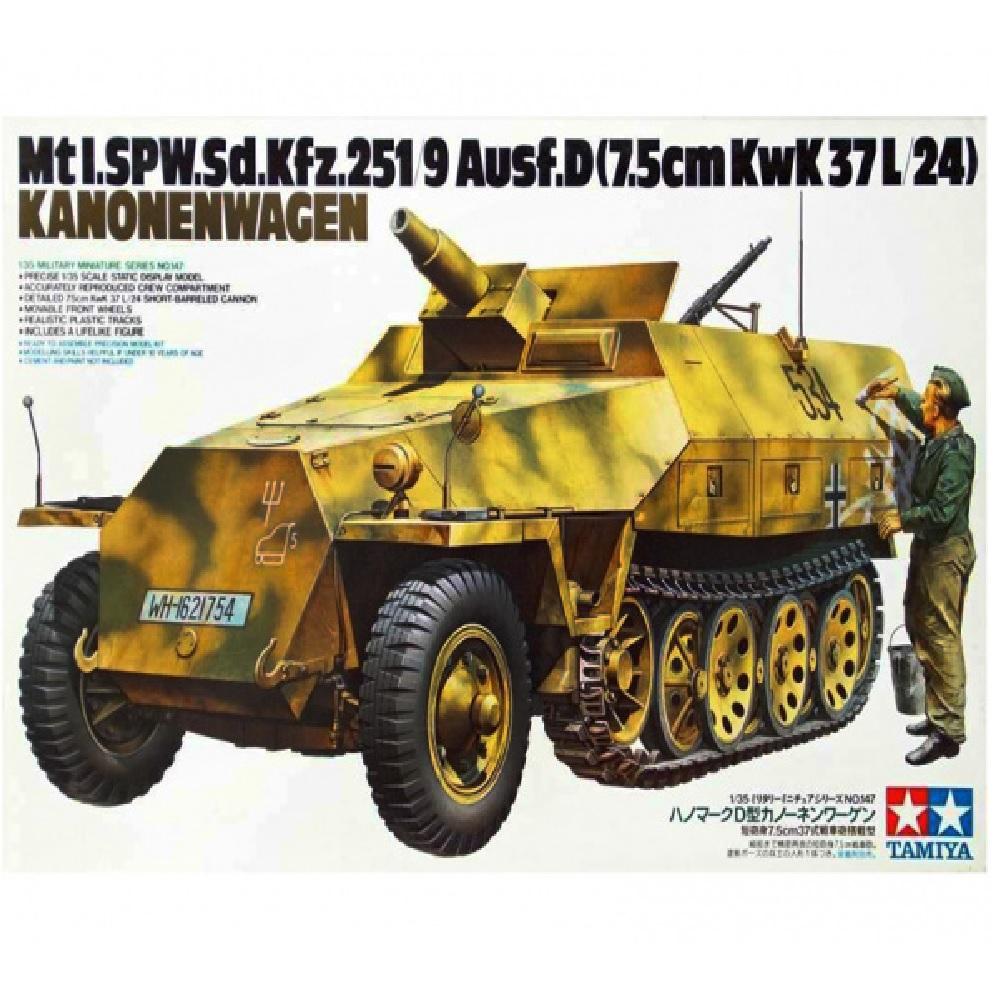 Полугусеничный БТР Sd.kfz.251/9 Ausf.D Kanonenwagen. (1:35)