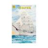 Флот Советское учебное парусное судно «Товарищ» (1:200)