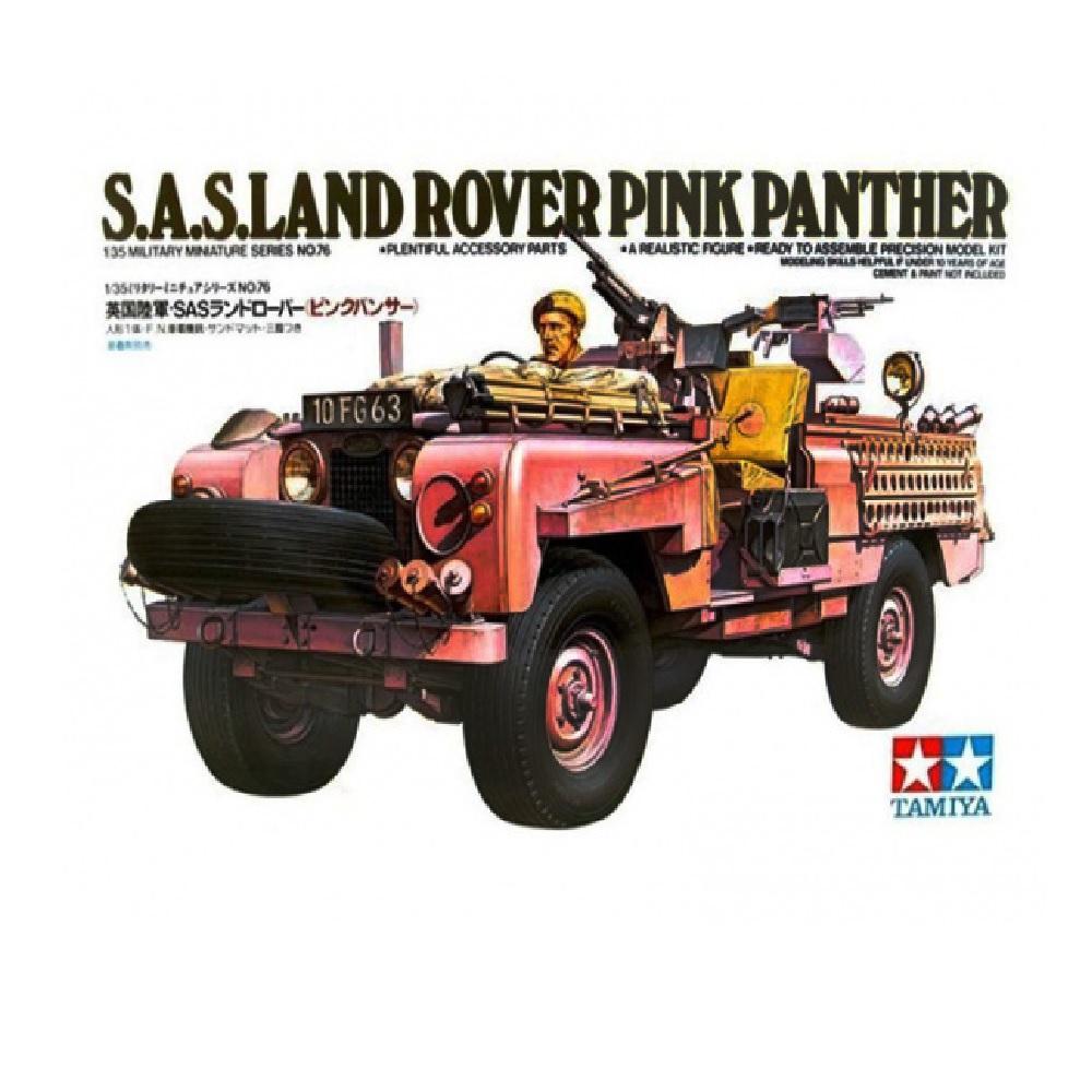 Английский джип спецназа (SAS) Land Rover Pink Panther с фигурой водителя (1:35)