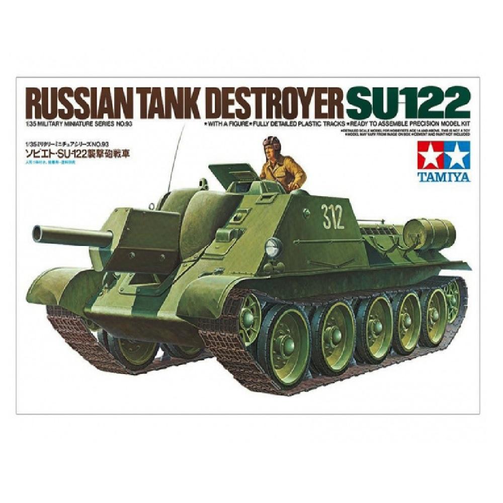 Советская самоходная артиллерийская установка СУ 122 с фигурой танкиста (1:35)