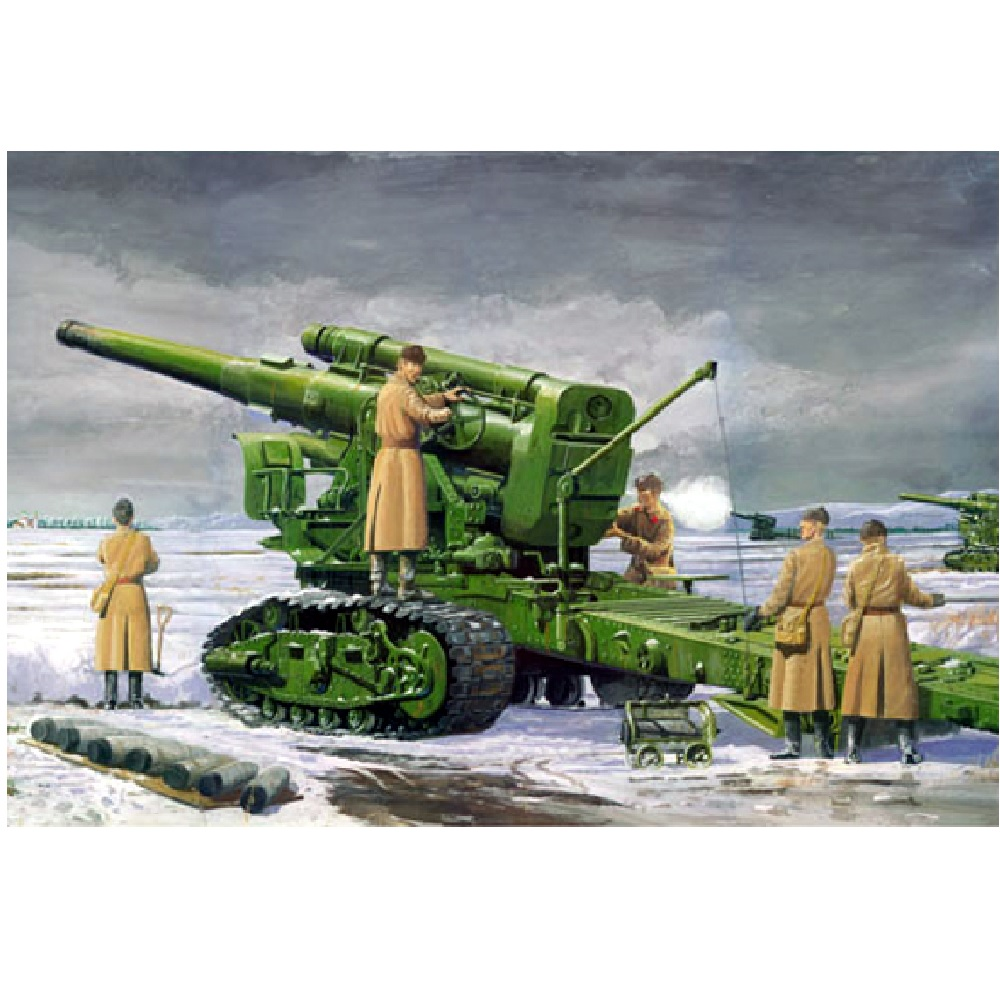 Soviet B4 Model 1931 203mm Howitzer (1:35)